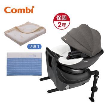 日本Combi CULMOVE(0-4歲)ISOFIX安全汽車座椅