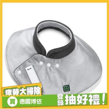 德國博依beure r行動保暖熱敷墊上背肩顧款 HK57