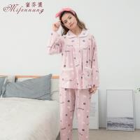 [MFN蜜芬儂]淘氣貓保暖超柔絨全開扣睡衣2套組-型(網)