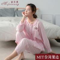 MFN 蜜芬儂 MIT-點點小花純棉薄長袖睡衣(2色)