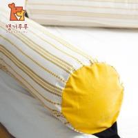【BabyTiger虎兒寶】Kangaruru  韓國袋鼠寶寶防蹣安全寢具-多功能防跌落床圍抱枕-(加勒比陽光)┃長▶175cm