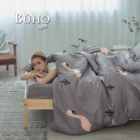 BUHO 雙人加大四件式薄被套床包組(夢幻粉鶴)