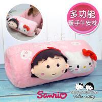 Hello Kitty x 小丸子 超可愛聯名款 凱蒂貓x小丸子 絨毛暖手枕 午安枕 抱枕 靠枕(正版授權)