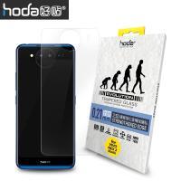 hoda 好貼 VIVO NEX 2 雙屏幕版 背面 2.5D全透明邊緣強化9H玻璃保護貼 [台灣公司貨][原廠盒裝]