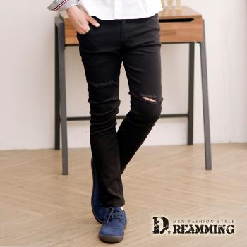 【Dreamming】顯瘦款破膝抽鬚伸縮休閒九分長褲(黑色)