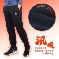 HODARLA 汛暖男針織刷毛長褲-保暖 慢跑 台灣製 運動長褲