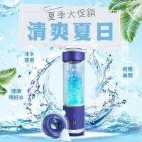 康水工坊 李㼈代言_氫氧分離富氫水素水(C301)-(藍色)贈送轉接器