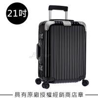 【Rimowa】Hybrid Cabin 21吋登機箱 (亮黑色)