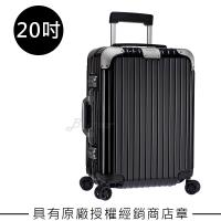 Rimowa Hybrid Cabin S 20吋登機箱 (亮黑色)
