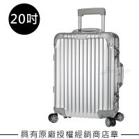 【Rimowa】Original Cabin S 20吋登機箱 (銀色)