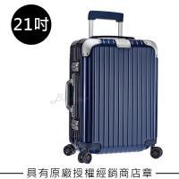 【Rimowa】Hybrid Cabin 21吋登機箱 (亮藍色)