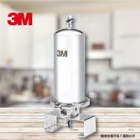 3M淨水器全戶式不鏽鋼淨水器/濾水器SS801(買就送保溫瓶)