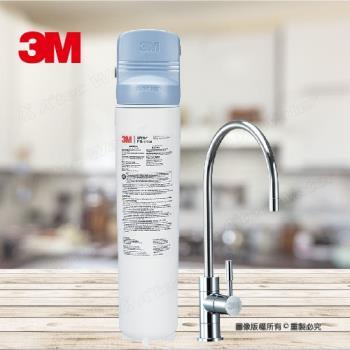 3M淨水器3US-MAX-S01H強效型櫥下生飲淨水系統(買就送可愛動物擦手巾)