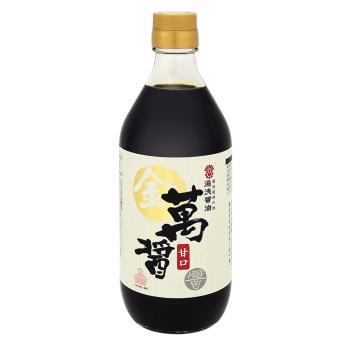 日本百年湯淺金萬醬油年度特惠-ESV