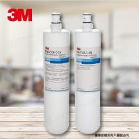 3M  DWS2500智慧型淨水系統替換濾心(買就送可愛動物擦手巾/隨機出貨)