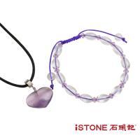 石頭記  項鍊手鍊套組-神秘戀情
