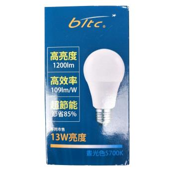 麗元BLTC 11W高效節能LED燈泡賀歲組