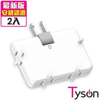 Tyson太順電業 TS-004A 2P可轉向4座分接式插座-2入