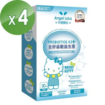 【Angel LaLa 天使娜拉】金好益敏益生菌膠囊KITTY限定版(30顆/盒x4盒)