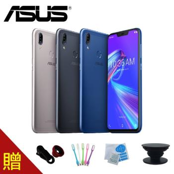 Asus 華碩 ZenFone Max (M2) ZB633KL (3G/32G) 全螢幕電力怪獸手機