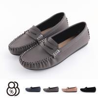 【88%】休閒鞋-簡約舒適 純色百搭 套腳懶人鞋 莫卡辛鞋 OL通勤鞋