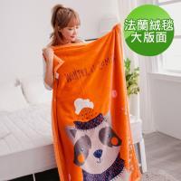 eyah 北歐風法蘭絨蓋毯-圍巾浣熊