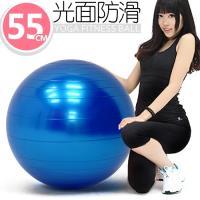 舒適防滑55cm韻律球