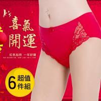 Ks 凱恩絲 專利蠶絲喜氣洋洋好運大紅色內褲 6件組