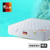 PasSlim旅行者尊爵級水冷膠硬式獨立筒床墊-雙人特大7尺-硬護邊