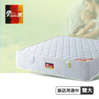 PasSlim旅行者商務級運動乳膠適中獨立筒床墊-雙人加大6尺-硬護邊