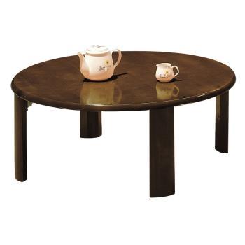 好傢俱#實木圓型折疊和室桌(寬2.5尺寬75cm)