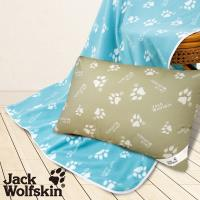Jack Wolfskin 抗菌枕、藍綠四季毯暖冬超值組