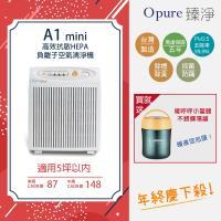 即日起買就送專用濾網一年份↘【Opure臻淨】A1mini高效抗敏HEPA負離子空氣清淨機