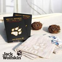 Jack  Wolfskin 抗菌剪絨方巾