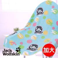 Jack Wolfskin Hi Doggy四季毯(加大)