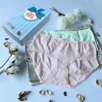 【Audrey】柔棉宣言 平口褲精美禮盒(兩件組)(粉淡綠)