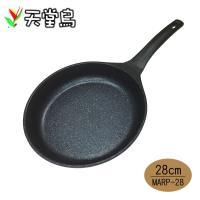 韓國天堂鳥 不沾平底鍋28cm(MARP-28)