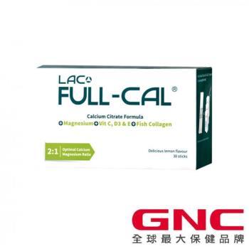 【限時下殺】GNC 健安喜 Full-Cal™ 優鎂鈣 30 包 (檸檬酸鈣+鎂)