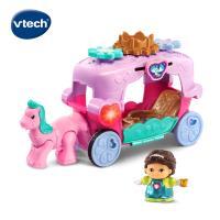 Vtech  夢幻城堡系列-公主與魔法皇家馬車