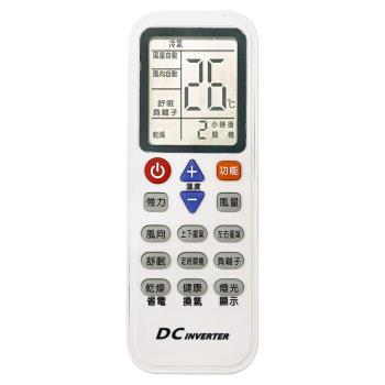 企鵝寶寶 奇美、新禾、惠而浦、華菱全系列 冷氣遙控器 HA-ARC-33
