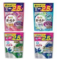 日本境內PG 3D洗衣凝膠球44顆/袋x2袋
