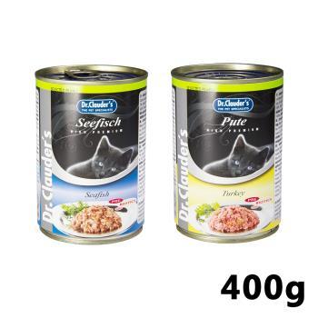 德國 Dr.Clauders 克勞德博士(貓用)98%肉源主食罐 400g 一組(6罐)