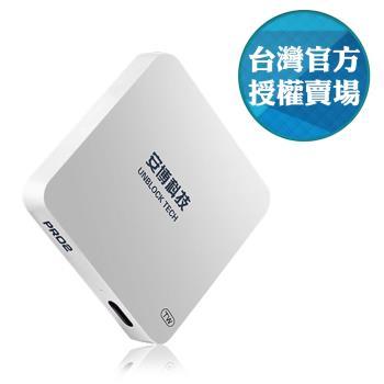 安博盒子 PRO2 X950 最新台灣越獄版 藍芽智慧電視盒( 送無線滑鼠)