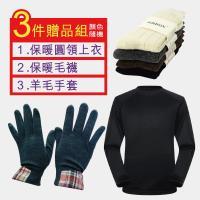 【FOX FRIEND】女款GORE-TEX+羽絨 防水透氣兩件式外套(羽絨顏色及款式隨機)