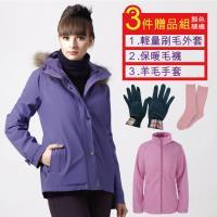 【FOX FRIEND】女款GORE-TEX+羽絨 防水透氣兩件式外套