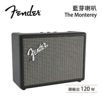Fender 美國 藍芽喇叭 The Monterey 黑色 / 菸草色 兩色