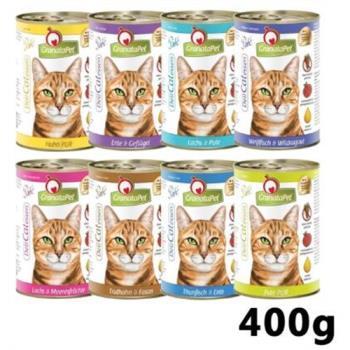 德國 GranataPet 葛蕾特-貪吃貓(貓用)無穀主食罐系列 400g 一組(6罐)