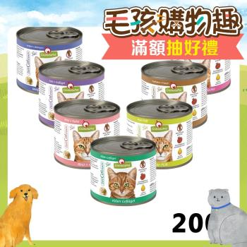 德國 GranataPet 葛蕾特-貪吃貓(貓用)無穀主食罐系列 200g 一組(6罐)
