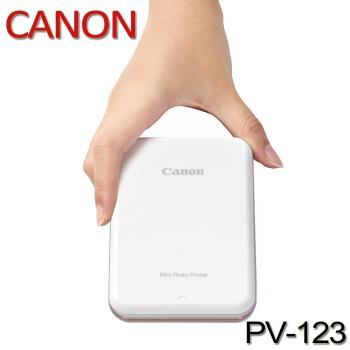 CANON 迷你相片印表機 PV-123(公司貨)加贈20張ZINK背膠相紙