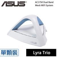 Lyra Trio AC1750 雙頻 Wi-Fi 網狀網絡 多路由系統 ( 單台一組 )